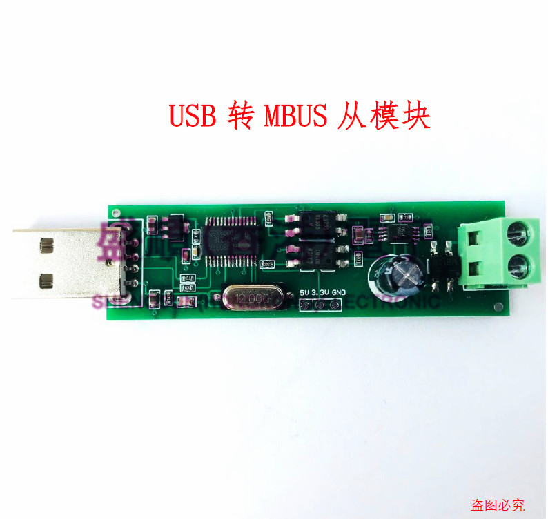TSS721A TSS721 USB To MBUS Slave Module MBUS Master-slave Communication Debugging Bus Monitoring, No Spontaneous Collection.