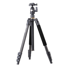 upgrade flip leg lock travel benro camera tripod  invert center column meet low angle shoot and marco shoot new kamera kit  Q510