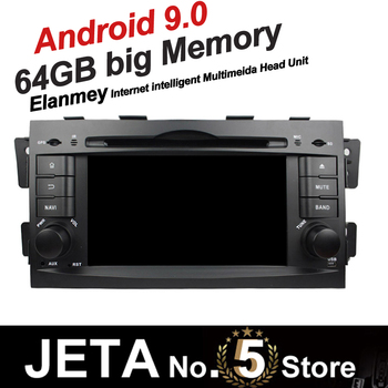 Fit for KIA Mohave Borrego 2008 2010 Car Radio GPS Music player tape recorder Android 9.0 64GB big memory DSP equalizer IPS