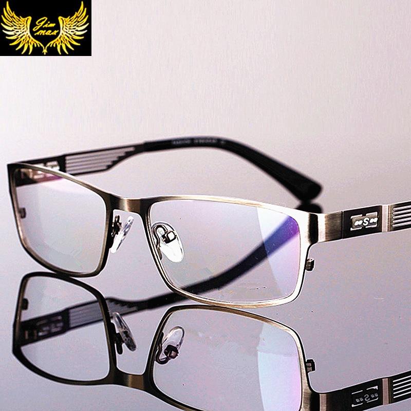 New Men Titanium Alloy Quality Progressive lenses Reading Glasses Fashion Square Full Rim Classic Multifocal Glasses for Men