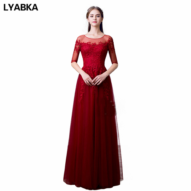 a4658f39b96b1 US $80.99 9% OFF|New Arrival Elegant A Line Scoop Neck Burgundy Prom  Dresses 2019 Vestido De Festa Half Sleeve Appliques Tulle Party Gowns -in  Prom ...