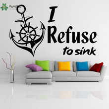YOYOYU Wall Decal Vinyl Sticker I Refuse to Sink Anchor Text Quote Art Removeable Decoration Boat Car Mural wall decorYO415