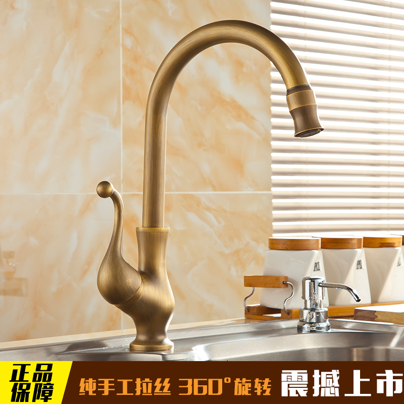 ФОТО Full Brass Antique faucet kitchen faucet antique kitchen faucet basin faucet can rotate 360 degrees
