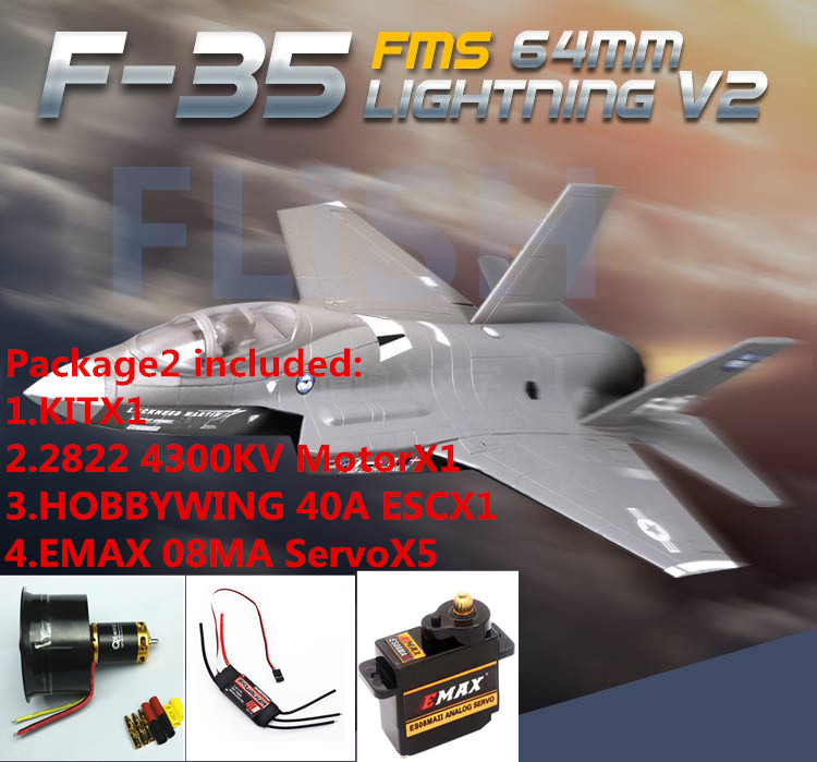 FMS F-35  (EPO) V2 64MM fixed wing RC Aircraft  fms 1100mm p 51d light fighter old crows world war ii fixed wing rc aircraft