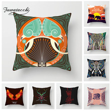 Fuwatacchi Animal Elephant Cushion Cover Wing Reindeer Deer Head Pillow Decorative Throw Pillowcase Sofa Home Seat Decor