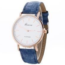 Модные женские наручные часы Geneva, известный бренд, женская джинсовая ткань, розовое золото, кварцевые наручные часы, женские часы, Relojes Mujer