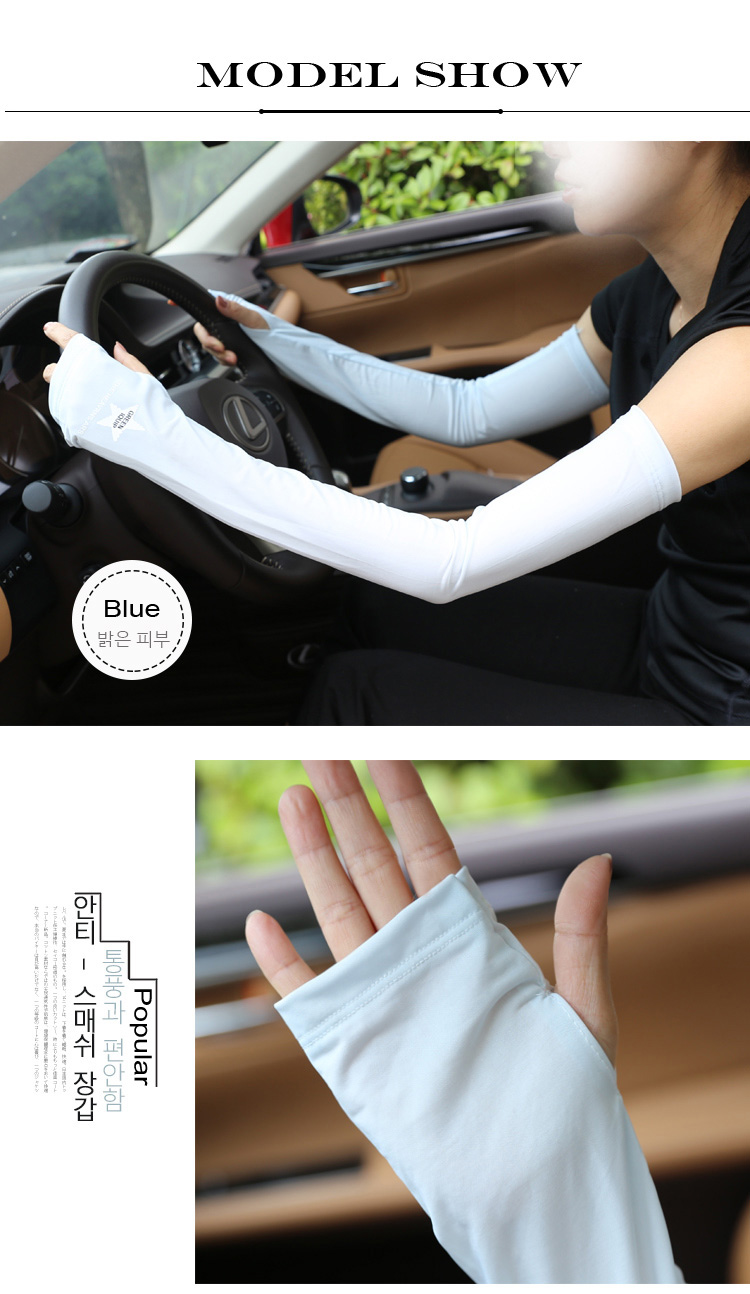 Ice Cool Sunscreen Arm Sleeve Half Finger Gloves Fingerless Arm Warmers Sun Protection Driving Mittens Cuff Anti-UV Long Gloves (12)