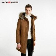 Лучший!  JackJones Мужская зимняя куртка E Pure Color E
