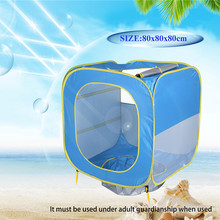 Foldable Pool Tent Baby Play House Indoor Outdoor UV Protection Sun Shelters For Children Camping Beach Swimming Pool Toy Tent