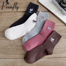 PEONFLY Autumn Winter New Embroidery Cartoon Animal Kitty Socks Woman Fashion Ja