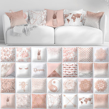 Rose gold powder peach skin pillowcase sofa cushion cover explosion models home hotel cafe decoration