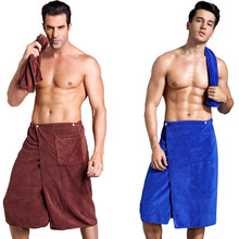 2Pc Man Wearing Bath Towel Microfiber Absorbent Beach Towels Pocket Creative Skirt Solid Winter Thickening Soft