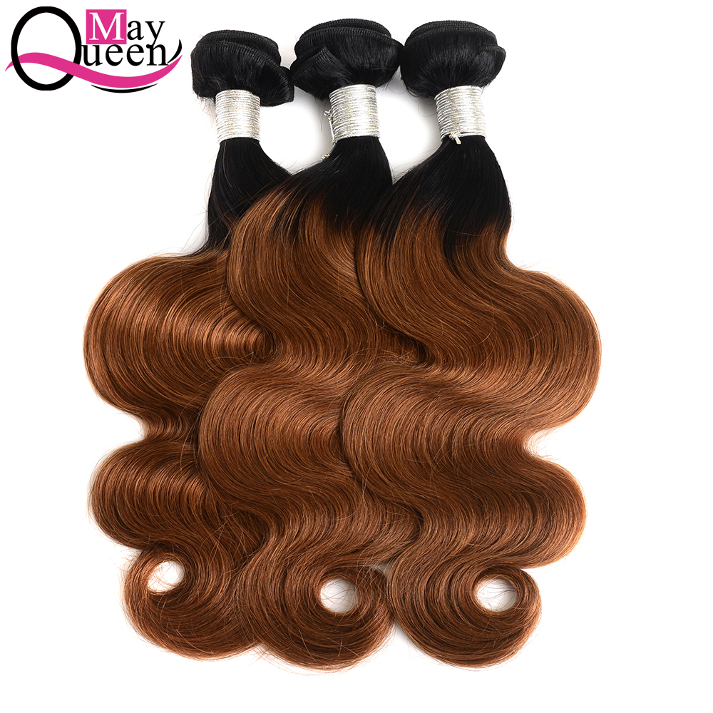 May Queen Hair Ombre Brazilian Body Wave Bundles Hair Extensions 100% Human Hair Weave 1B/30 Remy Hair 12-26 Two Tone Color