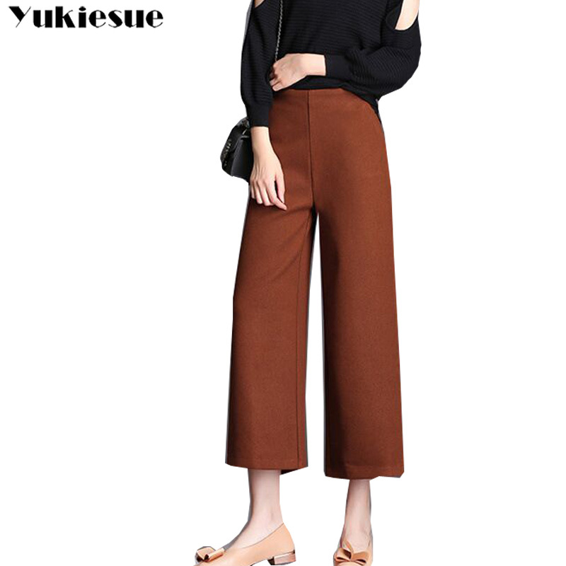 legant Office Lady straight   pants   for women with High Waist Minimalist   Wide     Leg     Pants   female 2018 winter Casual women's Trousers
