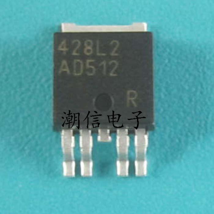428L2 BTS428L2       10pcs/lot