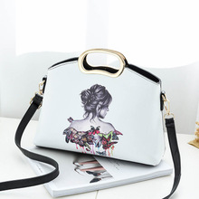 The new tide female bag fashion worn one shoulder