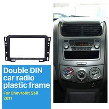 Best Car Double Din Fascia for 2010-2015 Chevrolet Sail DVD Radio Stereo Refit Panel Dashboard Modified Installation Kit Frame(China)