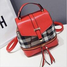 Высококачественные кожаные рюкзаки Ретро корейской решетки рюкзак черный Bolsas Mochila Feminina сумка для девочек