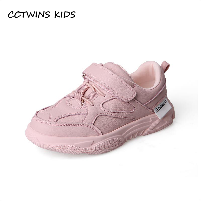 $26.80 CCTWINS Kids Shoes Spring Fashion Boys Clunky Running Shoes Girls Sports Sneakers for Children Casual Shoes Baby Trainers FC2505