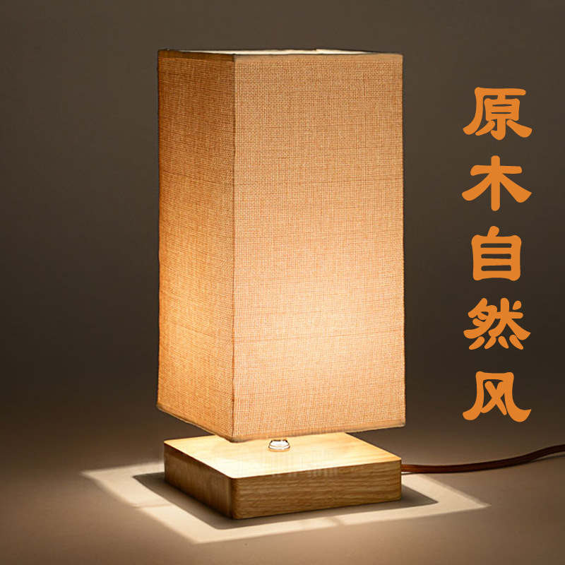 TUDA Free Shipping Chinese Style Table Lamp Wooden  Table Lamp High Grade Fabric Lampshade Table Lamp Modern Design Desk Lamp