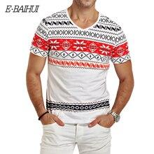 V-neck Fashion E-BAIHUI clothing