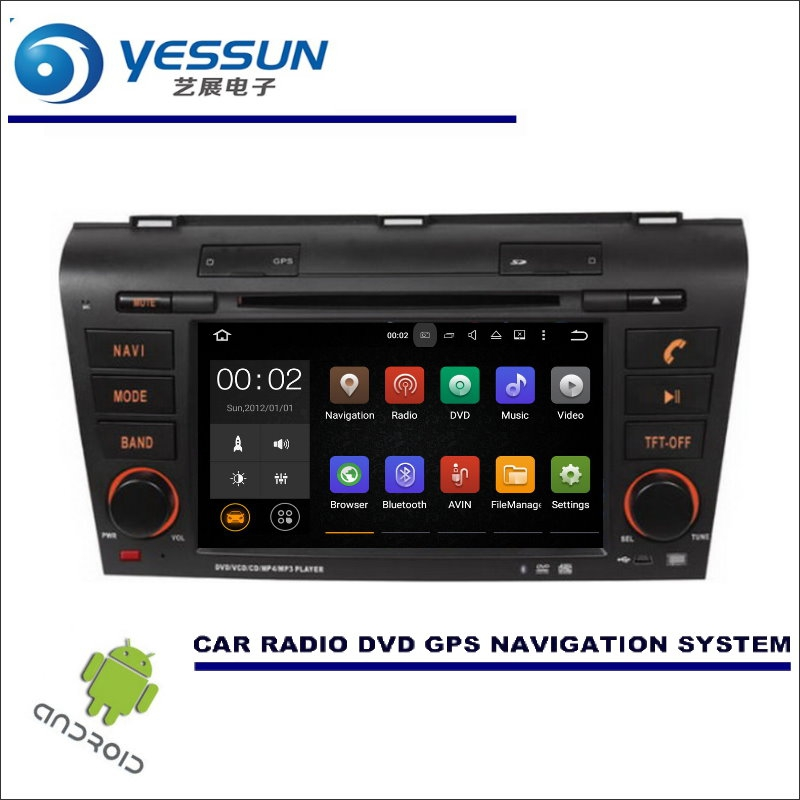 YESSUN Car <font><b>Multimedia</b></font> Navigation System For <font><b>Mazda</b></font> <font><b>3</b></font> 2004~2009 / CD DVD GPS Player Navi Radio Stereo HD Screen Wince / Android image