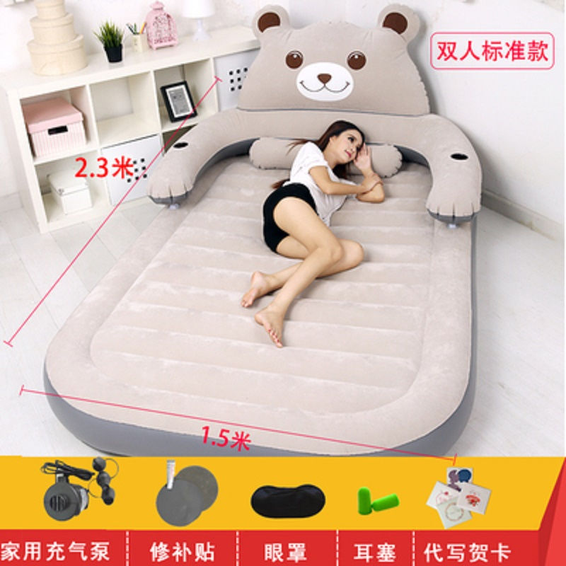 Multifunctional And Convenient Air Bed Double Mattress Cartoon Lazy Couch Chinchilla Bed Tatami Rice Thick Folding Bed