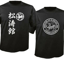 2019 Fashion Double Side Shotokan Karate New Black Custom T-Shirt T Shirt MenS Unisex Tee