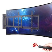 Intelligent electric remote control LCD rotating flat surfac