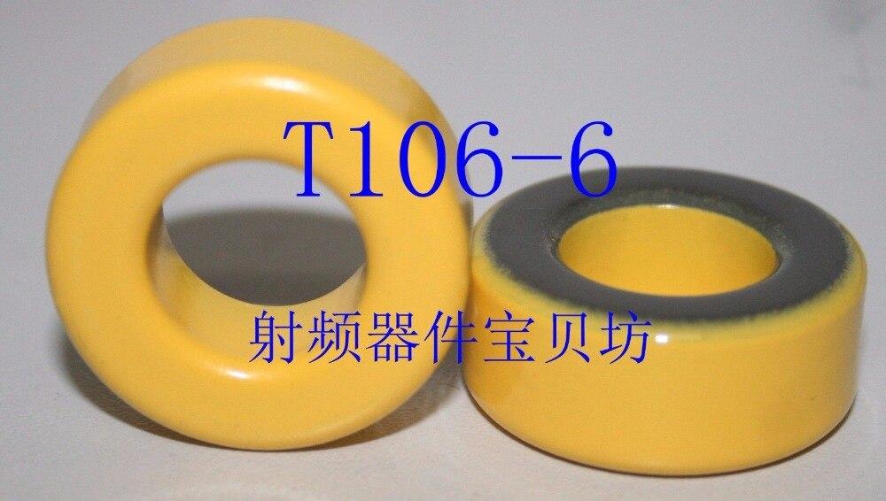 5pcs RF Iron Powder Toroidal:T106-6