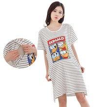 Грудное вскармливание Уход Ночные сорочки для беременных пижамы Уход Ночная Пижама для беременных и кормящих ночная рубашка для беременных пижамы