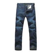 Lesmart Men's Business Casual Fashion Solid Trousers Pure Cotton Washing Soft Ventilate Straight Jeans Work Leisure Denim Pants