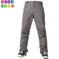 2016 GSOU SNOW Long Cotton Blue Black Ski Pants Men Male