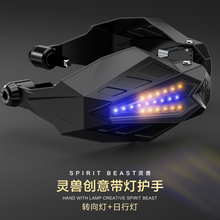Motorcycle Handguard Baffle Waterproof Windproof Motocross Grip Protection SPIRIT BEAST Universal Windshield Hood free shipping