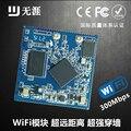 Бесплатная доставка MT7620A беспроводной модуль Wi-Fi доска Маршрутизации модуль производительность намного превышает WrtNode OpenWrt совет по развитию