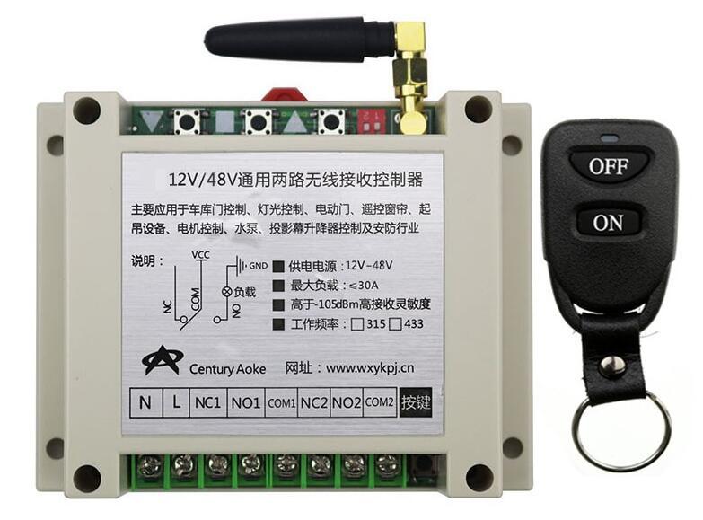 New DC12V 24V 36V 48V 10A 2CH Remote Control Light Switch Relay Output Radio Receiver Module and Belt buckle Transmitter цена