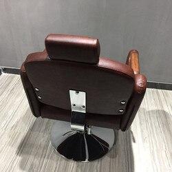 Friseur salons gehobenen friseur stühle friseur salons exklusive schneiden stühle friseur stühle.