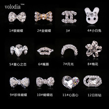 Nail polish diamond jewelry diy nail jewelry mobile phone stickers drill butterfly drill cartoon models
