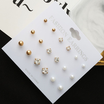 Fashion 9 Pcs/Set Round Square Crystal Gold Color Stud Earrings Simulated Pearl Ball Silver Color Earring Set For Women Jewelry 1