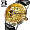 Genuine Swis BINGER Brand Mens Self Wind Automatic Mechanical Watches Fashion Gold Eagle Male Leather Strap