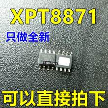 XPT8871 classe AB amplificateur de puissance 5 W anti-distorsion audio amplificateur de puissance bloc SOP(China)