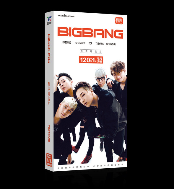 <font><b>Kpop</b></font> 2016 new star category <font><b>BigBang</b></font> the same 120 postcards + <font><b>posters</b></font> + Stickers + card k-pop <font><b>BigBang</b></font> MADE Albums photo photocard image