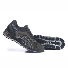 Men's Stability Running Sneakers