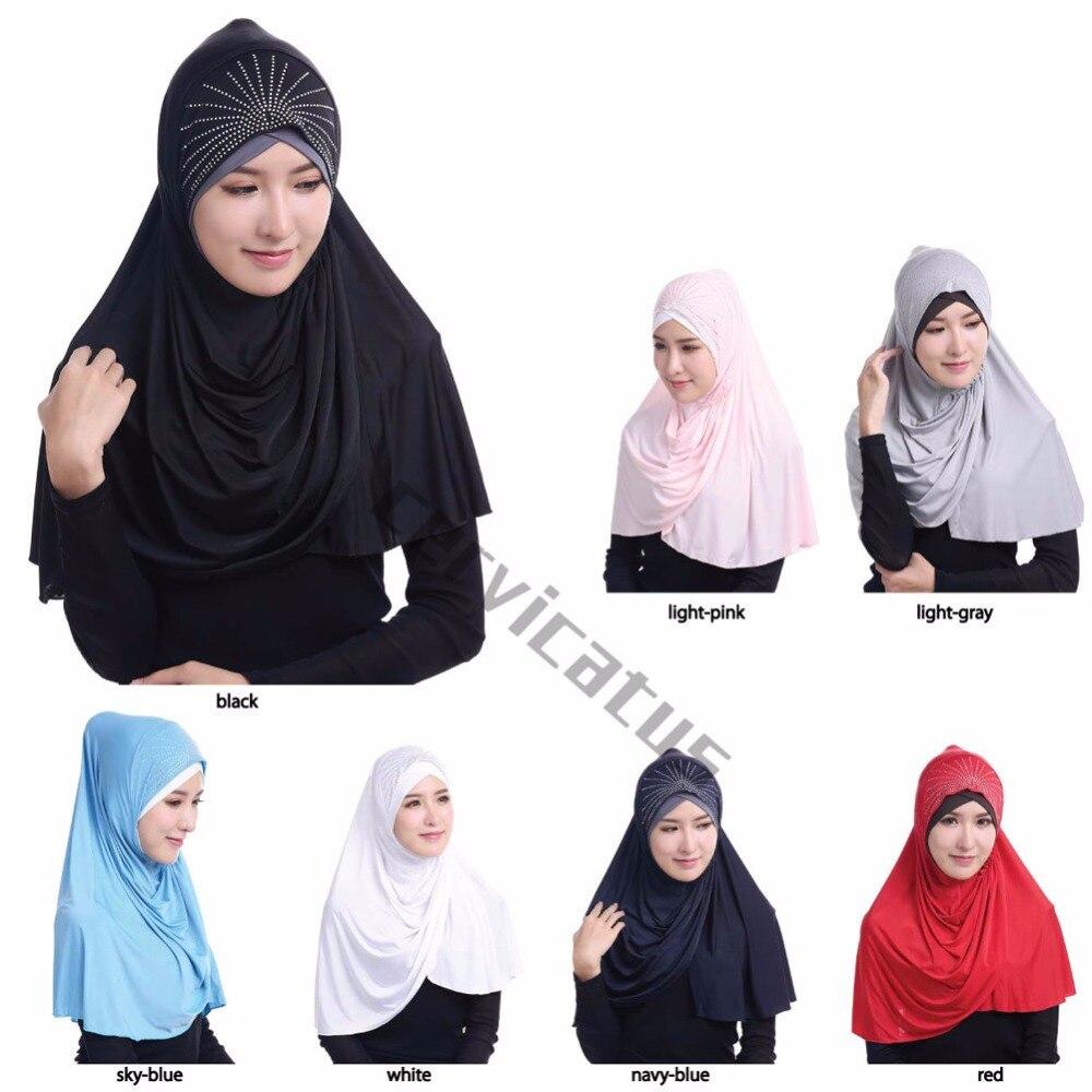 Aliexpress.com Acheter Mode Musulman Coloré Hijab Amira Foulard Islamique  Hijab Cristal Une Pièce Solide Couleur Underscarf Khimar Jilbab de khimar  jilbab