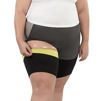 Plus Size NEW Body Slimming Leg Sleeves