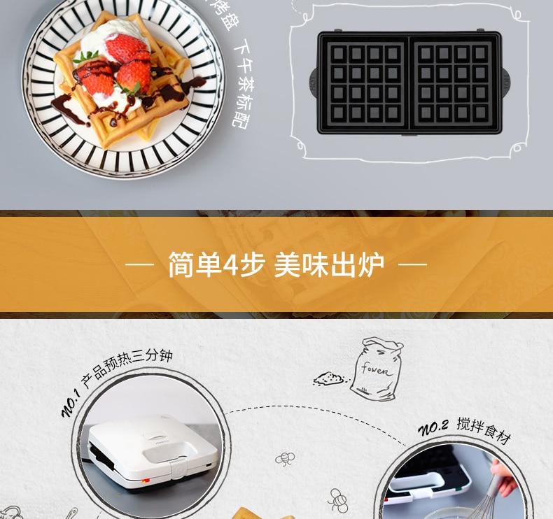 Waffel Maker SMM650WH Electric Baking Pan Household Cake Machine Multi-function Waffle Machine Pancake Machine 4