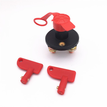 DC 12V-24V Vehicle Auto Car Truck Boat Battery Isolator Disconnect Cut Off Switch with Removable Key image