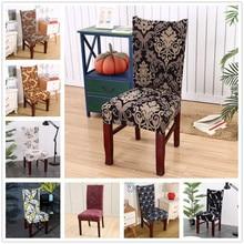 Impresión Spandex Stretch cubierta de la silla asiento elástico grande cubiertas de la silla extraíbles Slip cubre banquete en restaurante decoración del hogar