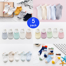 5Pairslot Baby boy short toddler Socks Summer spring and autumn Mesh sports Cotton Kids Girls Boys Children Socks For 1-12 Year