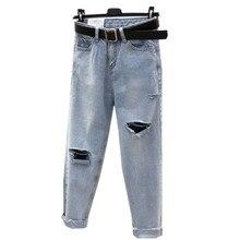 цены на Vintage Spring Autumn New Jeans Women High Waist Loose Harem Pants Boyfriend Casual Ripped Holes Cowboy Denim Pants  в интернет-магазинах
